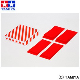タミヤ TAMIYA ミニ四駆サーキット ミニ四駆 ウォッシュボードセクション 5mm・10mm各2枚 玩具