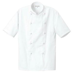 11%OFF 送料無料 セブンユニフォーム コックコート(男女兼用) AA499-0 ホワイト L SEVEN UNIFORM キッチン用品