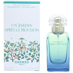エルメス HERMES モンスーンの庭 EDT・SP 50ml 香水 フレグランス UN JARDIN APRES LA MOUSSON NATURAL