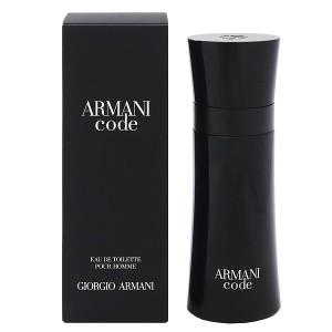 ジョルジオ アルマーニ GIORGIO ARMANI コード プールオム EDT・SP 75ml 香水 フレグランス ARMANI CODE POUR HOMME