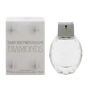 エンポリオ アルマーニ EMPORIO ARMANI ダイヤモンズ EDP・SP 30ml 香水 フレグランス DIAMONDS