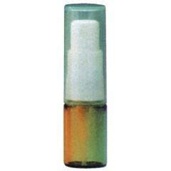 ヒロセ アトマイザー HIROSE ATOMIZER グラデーション ガラスアトマイザー 47075 (ミニグラ2 グリーン/オレンジ) 2.5ml