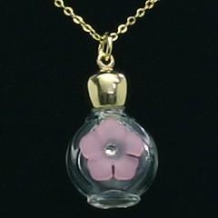 ヒロセ アトマイザー HIROSE ATOMIZER 1cc アロマペンダント 密閉栓タイプ 12070P 花飾り (ピンク) 1ml