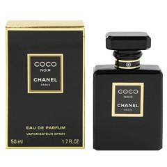 送料無料 シャネル CHANEL ココ ノワール (箱なし) EDP・SP 50ml 香水 フレグランス COCO NOIR