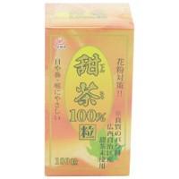 ユーワ YUWA 甜茶100%粒 180粒 健康食品
