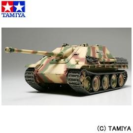 タミヤ 1/48 ミリタリーミニチュアシリーズ No.22 ドイツ駆逐戦車 ヤークトパンサー (後期型) TAMIYA 送料無料 玩具