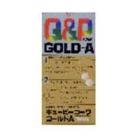 興和 KOWA キューピーコーワゴールドA 180錠 健康食品