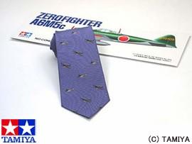TAMIYA タミヤ オリジナルグッズ タミヤネクタイ・零戦52型 (青) 玩具