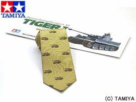 TAMIYA タミヤ オリジナルグッズ タミヤネクタイ・タイガーI型 (黄) 玩具