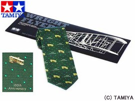 TAMIYA タミヤ オリジナルグッズ タミヤネクタイ・ライトフライヤー (緑) 玩具