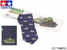 TAMIYA タミヤ オリジナルグッズ タミヤネクタイ・M4シャーマン (紺) 玩具