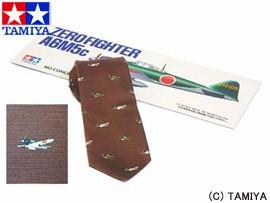 TAMIYA タミヤ オリジナルグッズ タミヤネクタイ・零戦52型 (茶) 玩具