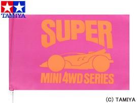 TAMIYA タミヤ オリジナルグッズ スーパーミニ四駆小旗(パープル) 玩具