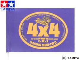 TAMIYA タミヤ オリジナルグッズ ミニ四駆小旗(4×4ブルー) 玩具
