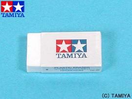 TAMIYA タミヤ オリジナルグッズ 消しゴム(タミヤ絵柄) 2個セット 玩具