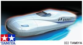 タミヤ TAMIYA 楽しいトレイン JR東海N700系量産先行試作車 Z0編成 玩具