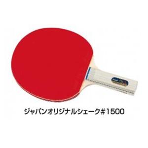 ニッタク NITTAKU ジャパンオリジナルプラス シェーク1500 ラバー貼り上がり卓球ラケット #NH-5133 スポーツ・アウトドア