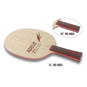 ニッタク アデリー ST 卓球ラケット #NE-6862 NITTAKU 送料無料 26%OFF スポーツ・アウトドア