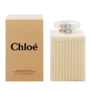 【あす着】CHLOE クロエ パフュームド ボディローション 200ml CHLOE PERFUMED BODY LOTION