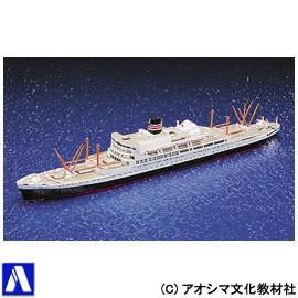 アオシマ文化教材社 AOSHIMA 1/700 ウォーターライン No.507 日本客船 八幡丸 玩具