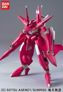 バンダイ BANDAI 1/144 HG ガンダム00 GNW-20000 アルケーガンダム 玩具