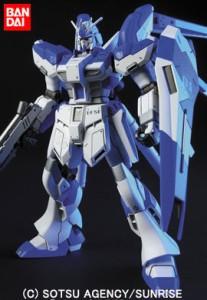 バンダイ BANDAI 1/144 HGUC RX-93-2 Hi-νガンダム 玩具