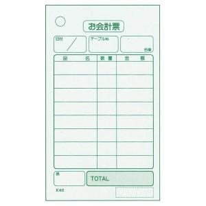江部松商事 EBEMATU SYOUJI 単式 会計伝票 K402 (100枚つづり・20冊入) 日用品・生活雑貨