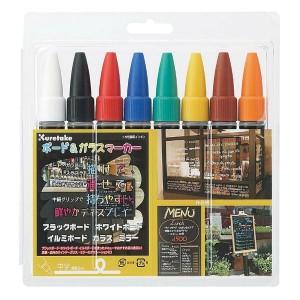 呉竹 KURETAKE ボード&ガラスマーカーセット PMA-330LA/8V 日用品・生活雑貨