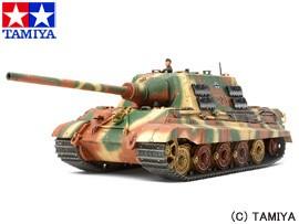 送料無料 タミヤ 1/48 ミリタリーミニチュアシリーズ No.69 ドイツ重駆逐戦車 ヤークトタイガー 初期生産型 TAMIYA 玩具