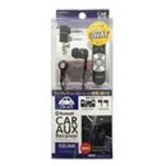 アークス AXS ワイヤレスレシーバー iPhone/スマホ/タブレット対応 #X-077 カー用品
