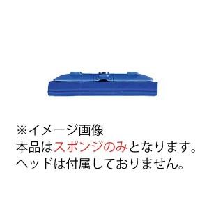 アズマ工業 AZUMAKOUGYO グングン吸水激絞り ワイパースペア1P SQ089 日用品・生活雑貨