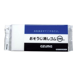 アズマ工業 AZUMAKOUGYO おそうじ消しゴム BIG OK826 日用品・生活雑貨
