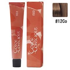 【ナンバースリー】 カラーコンシャス ファッションライン #12Co (カッパー) 80g NUMBER THREE ヘアケア COLOR CONSIOUS