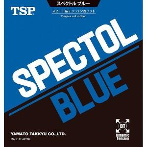 ティーエスピー TSP スペクトル ブルー 卓球ラバー [カラー:レッド] [サイズ:中] #020102-0040 スポーツ・アウトドア