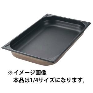 19%OFF 送料無料 江部松商事 プロシェフ 18-8 ノンスティックGNパン 1/4 65mm EBEMATU SYOUJI キッチン用品