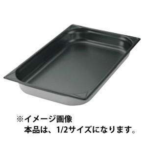 24%OFF 送料無料 江部松商事 EBM GNパン ノンスティック加工 1/2 40mm EBEMATU SYOUJI キッチン用品