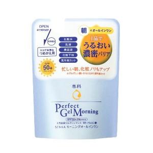 【エフティ資生堂】 専科 パーフェクトジェル モーニングプロテクト 詰替用 70g FT SHISEIDO 化粧品 コスメ