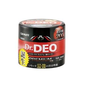 【車 消臭剤 芳香剤 置き型】カーメイト CAR MATE ドクターデオプレミアム 置きタイプ 除菌消臭剤 カー用品