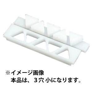 13%OFF 送料無料 【江部松商事】PE おにぎり型 押し蓋付(A)関西型 3穴 小 EBEMATU SYOUJI キッチン用品