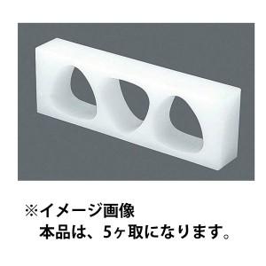 31%OFF 送料無料 【住べテクノプラスチック】スーパー耐熱 ジャンボおにぎり型 KJ500 5ヶ取 SUMIBE TECHNO PLASTICS キッチン用品