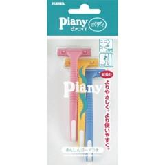 【フェザー】 ピアニィ T ボディ用 3本入り FEATHER 化粧品 コスメ