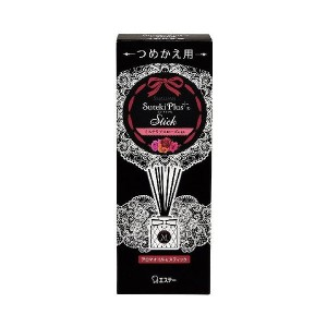 エステー S.T. シャルダン ステキプラス スティック ミステリアスローズの香り 詰替用 45ml 日用品・生活雑貨