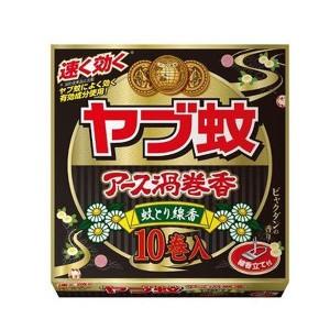【アース製薬】 アース渦巻香 ヤブ蚊 10巻 EARTH CHEMICAL 日用品・生活雑貨