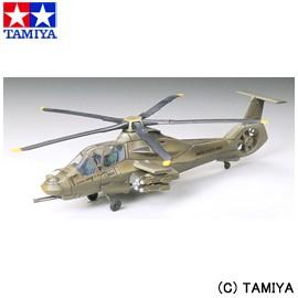 タミヤ TAMIYA 1/72 ウォーバードコレクション No.39 RAH-66 コマンチ 玩具