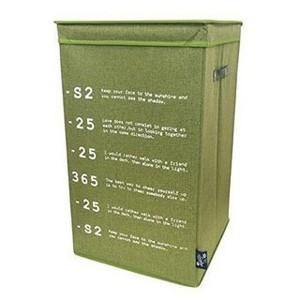 オカトー OKATO ランドリーボックス グリーン インテリア・寝具・収納