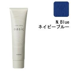 【アリミノ】 カラーストーリー オアシック N.Blue (ネイビーブルー) 150g ARIMINO ヘアケア COLOR STORY OASIC N.Blue