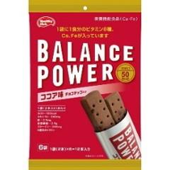 【バランスパワー ココア味】ハマダコンフェクト HAMADACONFECT バランスパワー ココア味 袋タイプ 2本入り×6袋 健康食品