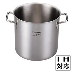 送料無料 【江部松商事】 EBM Gastro 443 寸胴鍋(蓋無) 32cm EBEMATU SYOUJI キッチン用品