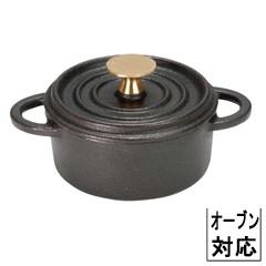 池永鉄工 IKENAGA TEKKOU IK 鉄鋳 ココット鍋 10cm 101218 キッチン用品