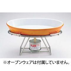 送料無料 【江部松商事】 EBM 18-8 ロイヤルスタンド 小判型 OV-2 EBEMATU SYOUJI キッチン用品